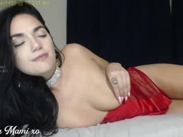 [21-10-20] mimosamamixo video with dildo from Chaturbate.com