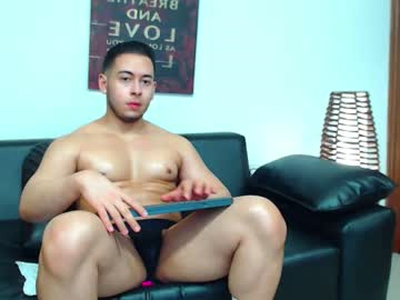 [07-06-20] christopher_w record premium show video from Chaturbate.com