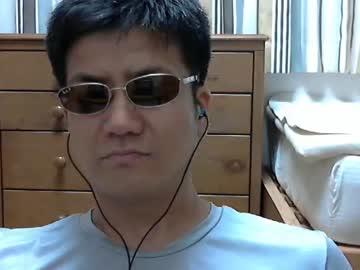 [05-07-20] wakichang chaturbate private