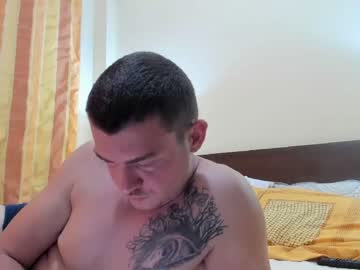 [08-07-20] antomike111 blowjob video from Chaturbate.com