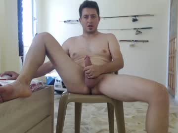 [12-08-20] pervybossxx record video from Chaturbate