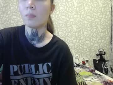 [18-05-20] angie_wild record private show from Chaturbate.com