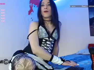 [15-07-20] xkull666 show with toys from Chaturbate.com