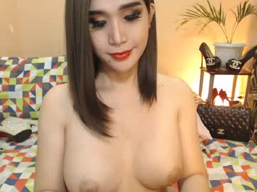 [19-09-20] ezradeliciousa record public webcam