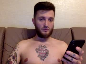 [15-07-20] swaggers228 record premium show video from Chaturbate