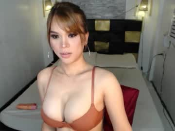[23-03-18] selfsuckertsabsolutemistress record private webcam from Chaturbate.com