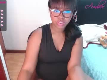 [28-06-21] amberoux public webcam video