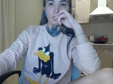 [04-05-20] angie_wild record private webcam from Chaturbate