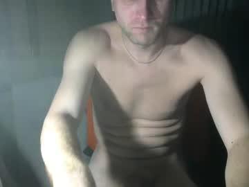 [23-12-20] 0l0l0sh nude record