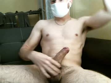 [16-05-20] nobodyboyy chaturbate video