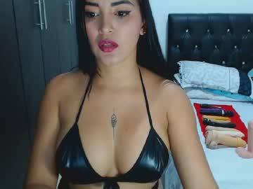 [06-06-20] starkmeed private webcam