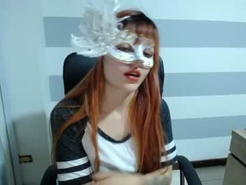 [04-07-20] anna_castillo video with dildo
