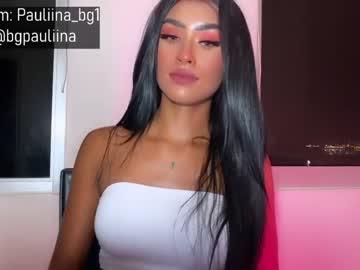 [12-05-20] maleja_dalton public webcam