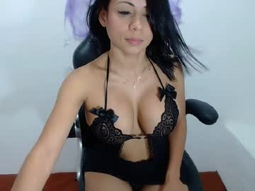 [23-10-20] lorena_dool video with toys from Chaturbate.com