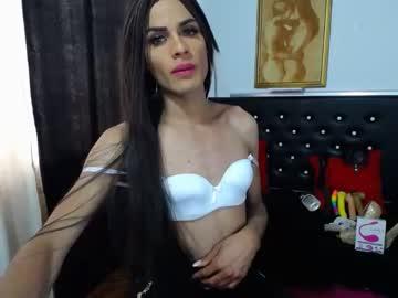 [28-02-21] stefania_1812 record webcam show from Chaturbate.com