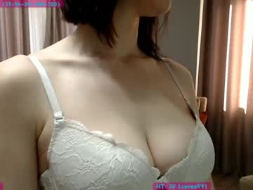 [04-02-21] amanda_craig webcam record
