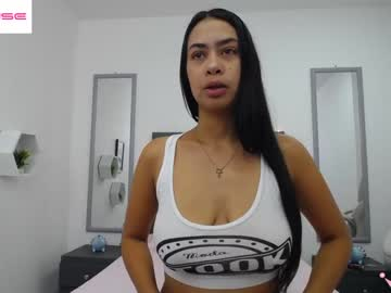 [03-04-20] anasofia_1 cam video