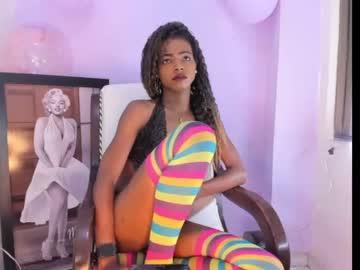 [21-09-21] aileen_xxx premium show video
