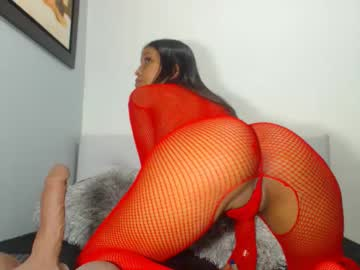 [26-11-20] chaneel_ record public webcam video from Chaturbate