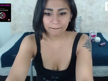 [04-05-20] emma_sophia_ public webcam video from Chaturbate.com