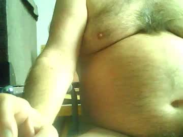 [26-01-20] kebule record video with dildo from Chaturbate.com