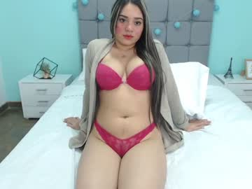 [29-02-20] kami_sexysm chaturbate private show