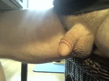 [18-01-20] neman4u2c chaturbate dildo