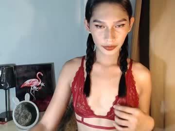 [29-07-21] asianfantasy_maker record cam video from Chaturbate.com