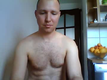 [07-05-20] mr_jamm00 record video with dildo from Chaturbate