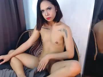 [27-05-20] dulcelovesyou chaturbate show with cum