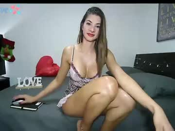 [14-12-20] laialove_ video with toys from Chaturbate