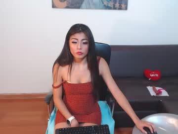 [12-07-20] _lolita69 chaturbate video with dildo