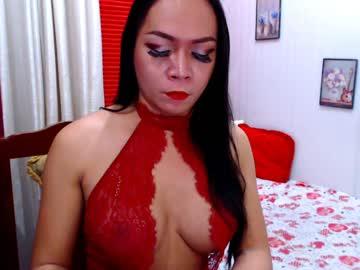 [14-11-20] seducesants123 record private webcam