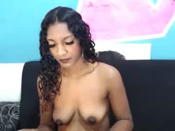 [06-07-20] eroticpetite69 record video with dildo from Chaturbate