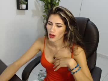 [24-02-20] ariel_sweetx private show