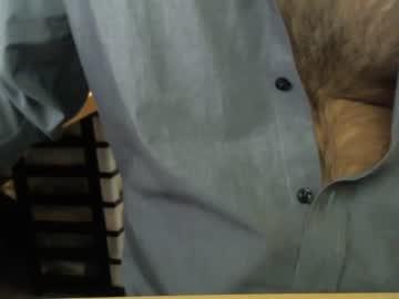 [29-01-20] timna1980 public webcam
