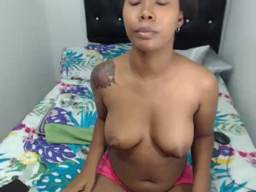[20-12-20] kahinaxxx chaturbate public show video