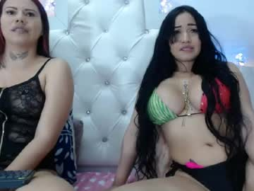 [12-09-20] melody_smith record public webcam from Chaturbate