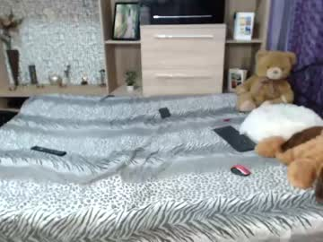 [25-09-20] pornbubblebutt video with toys