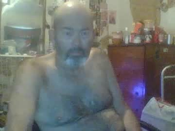 [14-11-20] bigrog49 video with dildo from Chaturbate