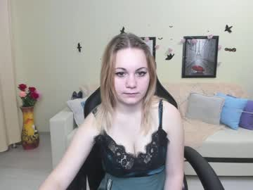 [04-12-20] cute_kayla record private show video from Chaturbate
