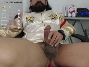 [03-12-20] el_carlitos_mx record video with dildo from Chaturbate
