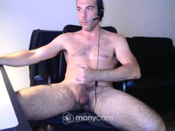 [11-09-20] bacchuss88 record video with dildo