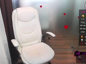 [15-02-21] ayumilove chaturbate private XXX video