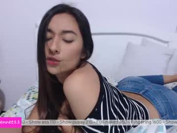 [26-03-20] sofi_bennet cam video from Chaturbate