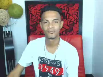 [29-01-20] joelcandyhot video with dildo from Chaturbate