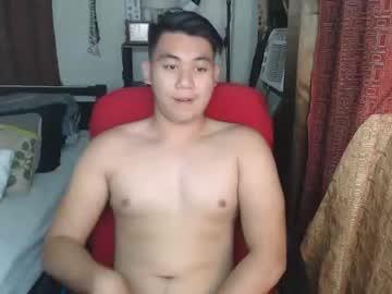 [22-09-20] ur_sex_guru chaturbate public webcam video