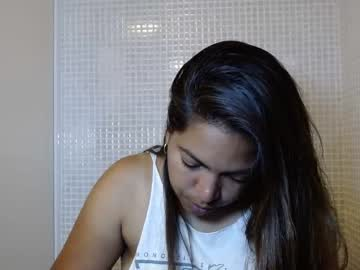[07-08-20] ana_hott_69 record private show from Chaturbate.com
