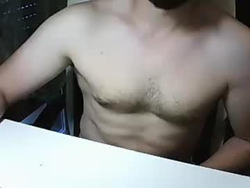 [25-07-20] spanishbull1992 record private show from Chaturbate
