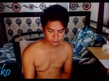 [11-09-21] hotasiancrem record webcam video from Chaturbate.com